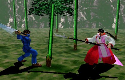 You can also fight in a bamboo forest and chop bamboo down.